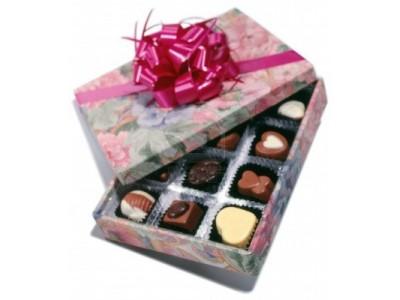 Cioccolatini Regalo